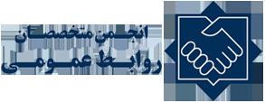 انجمن متخصصان روابط عمومی ایران (IAPRS)