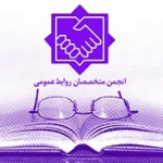 book - CopyM