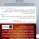 کانال تلگرامی انجمن متخصصان روابط عمومی راهاندازی شد