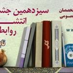 3825750-Baner-97