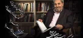 انجمن متخصصان روابط عمومی، درگذشت استاد مطهری نژاد را تسلیت گفت