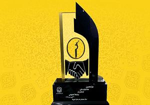 برگزیدگان یازدهمین جشنواره ملی انتشارات روابط عمومی